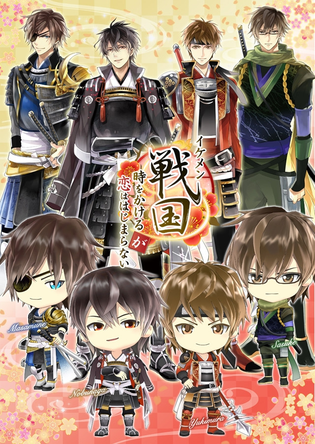 The Ikemen Series Has Eight Titles So Far And Attracted 15 Million Registered Useres In Japan