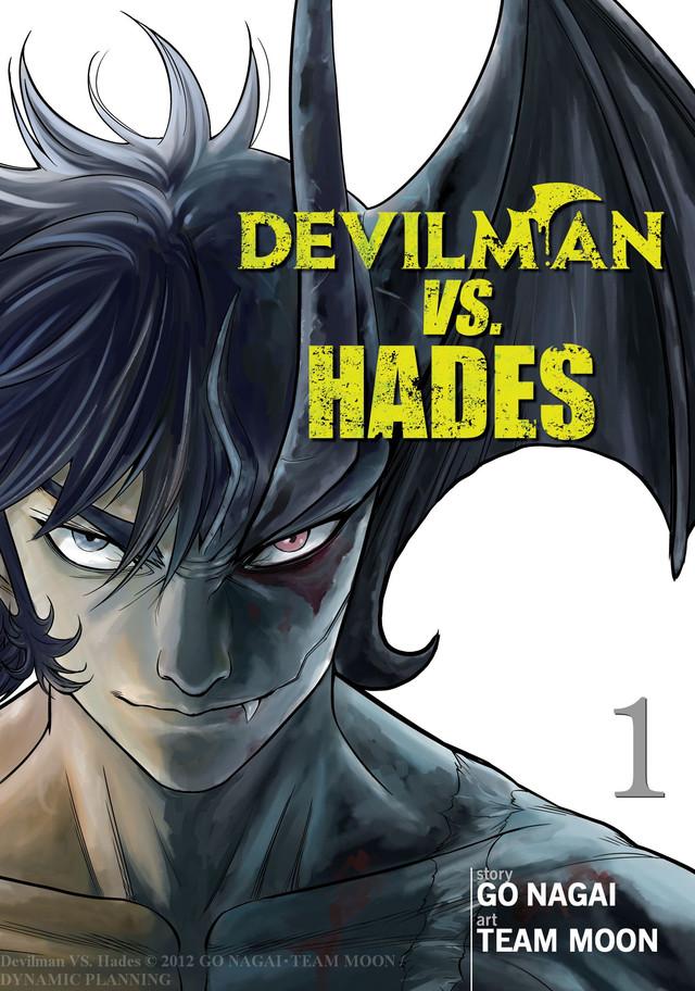 Devilman vs Hades