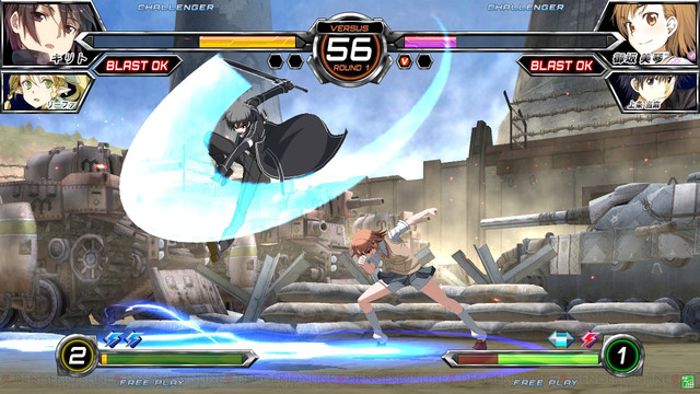Kirito Will Be Able To Use Both A Single Sword Style With Powerful Techniques Like Elucidator And Dark Repulser Climax Arts Dual Wield