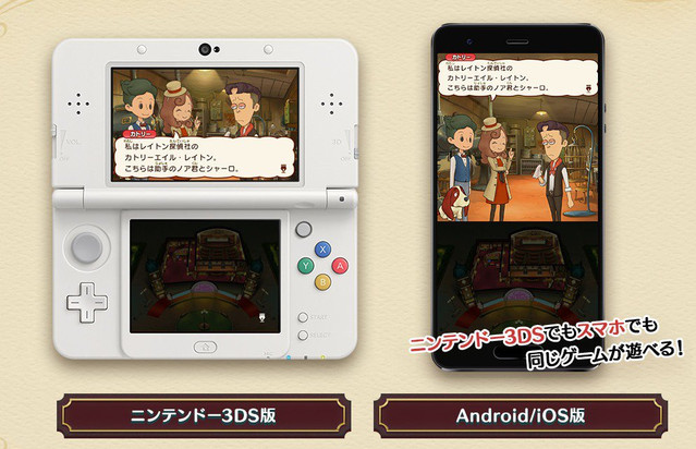 Layton's Mystery Journey Headed West On iOS, Android In July