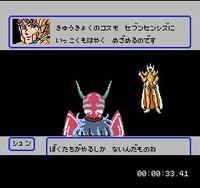Saint Seiya gon Densetsu
