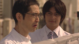 IRYU - Team Medical Dragon Episode 4