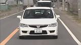 Civic Type R Returns Episode 7