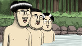 Onara Goro Episode 10