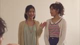 Mischievous Kiss 2 - Love in Tokyo Episode 5