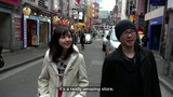 Culture Japan Episode 10