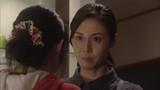 I'm Mita, Your Housekeeper - Untitled