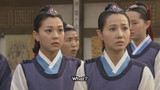 Yi San Episode 18