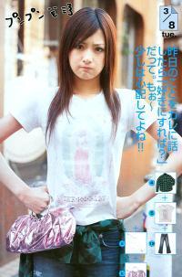 Keiko kitagawa dear friends 20929 movieweb keiko kitagawa dear friends thecheapjerseys Images