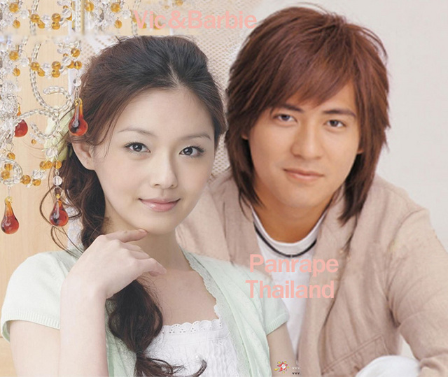 Crunchyroll - Groups - Vic Zhou Lovers - Page 2