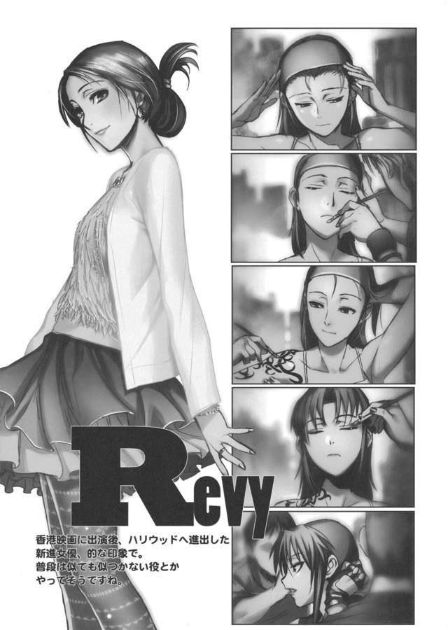 black joke manga