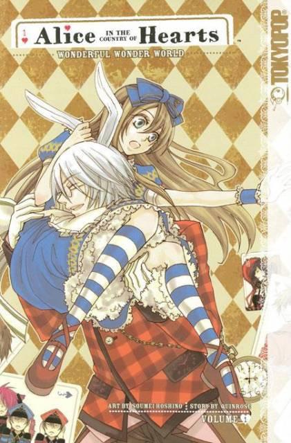 Capa da versão norte-americana do shoujo, publicado pela hoje falida Tokyopop