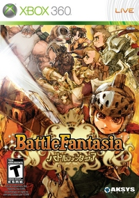 Battle Fantasia
