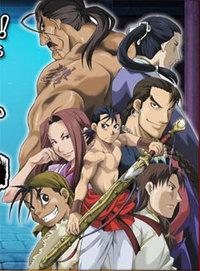Jyushin Enbu - Hero Tales