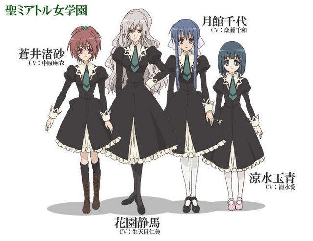 Shoujou Ai/Yuri Anime and Manga ReviewsMenuStrawberry Panic! (2006)Post navigationArchivesMeta