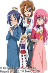 Hayate the Combat Butler! (Season 1 &amp; 2)
