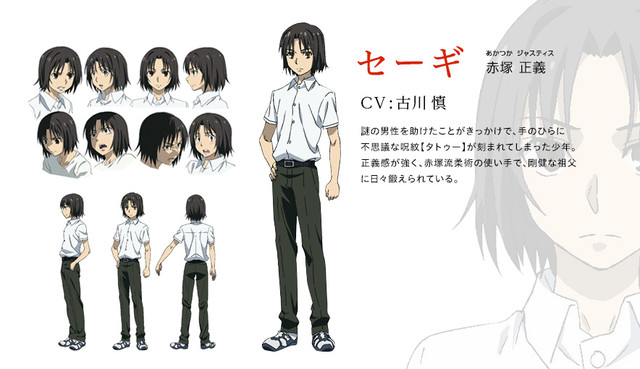 Crunchyroll Taboo Tattoo TV Anime Profiles Principal Cast - Anime hairstyle names