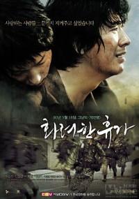 May 18 - Movie
