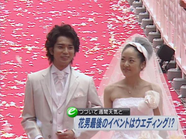Mao and jun dating website