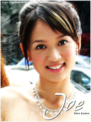 Crunchyroll - Forum - Your top 5 Best Taiwanese Actress ... Fated To Love You Kiss