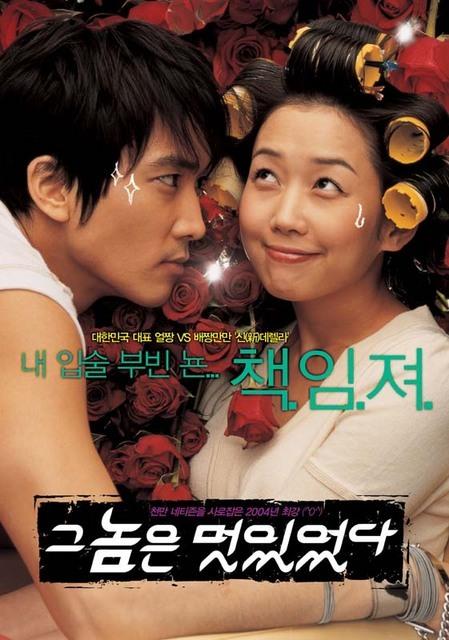 crunchyroll forum top 10 favorite korean movies page 5