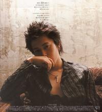 1001 Nights - Movie