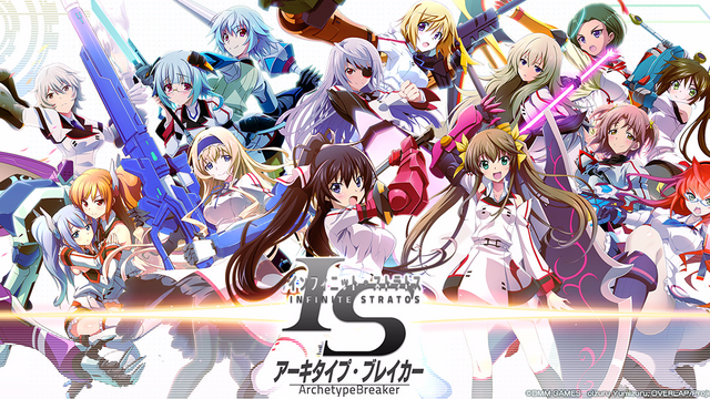 The Light Novel To Manga Anime Series Infinite Stratos Is Joining Long Line Of Getting A Smartphone Spinoff Soon You Can Join World