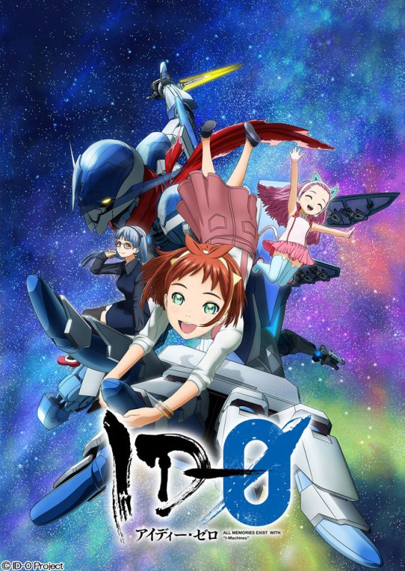 Crunchyroll - Check Out the Opening Animation for Sanzigen's Sci Fi ...