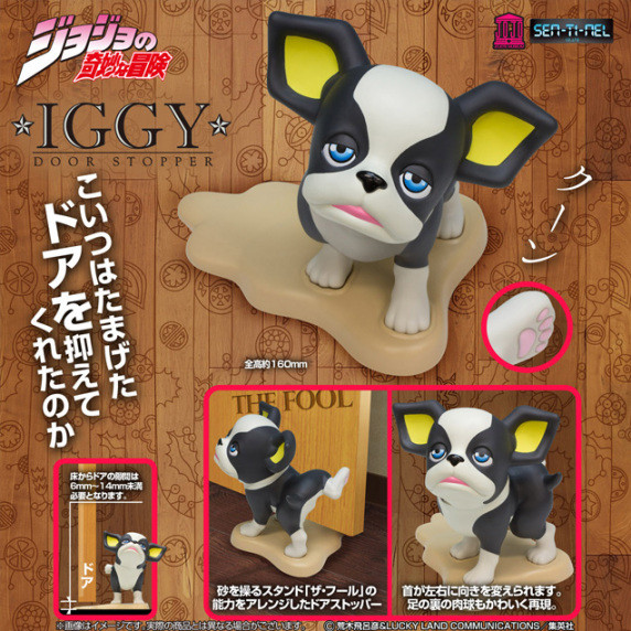 Iggy Doorstop Splash