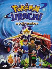 Pokemon: Jirachi Wishmaker