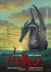 Ged Senki Tales from Earthsea - Movie