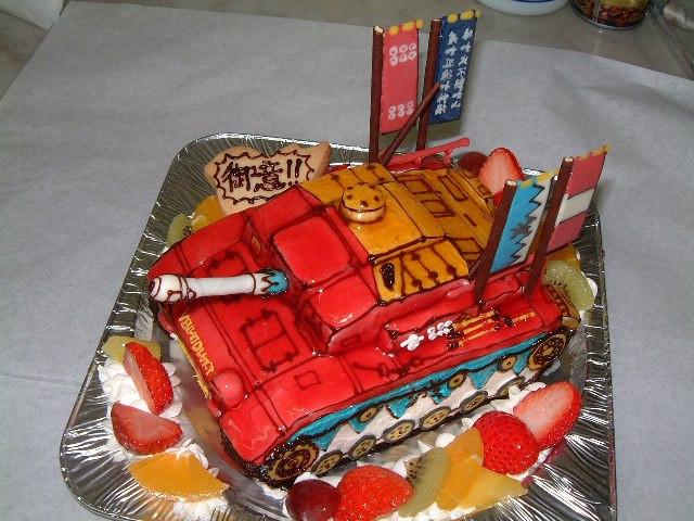 girls und panzer cake tank