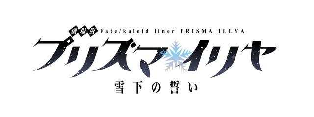 Prisma Illya February 10 2017