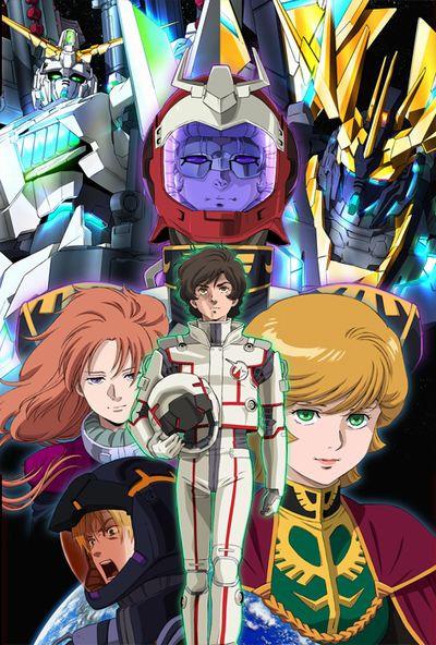 "Crunchyroll - VIDEO: Latest ""Mobile Suit Gundam UC ..."