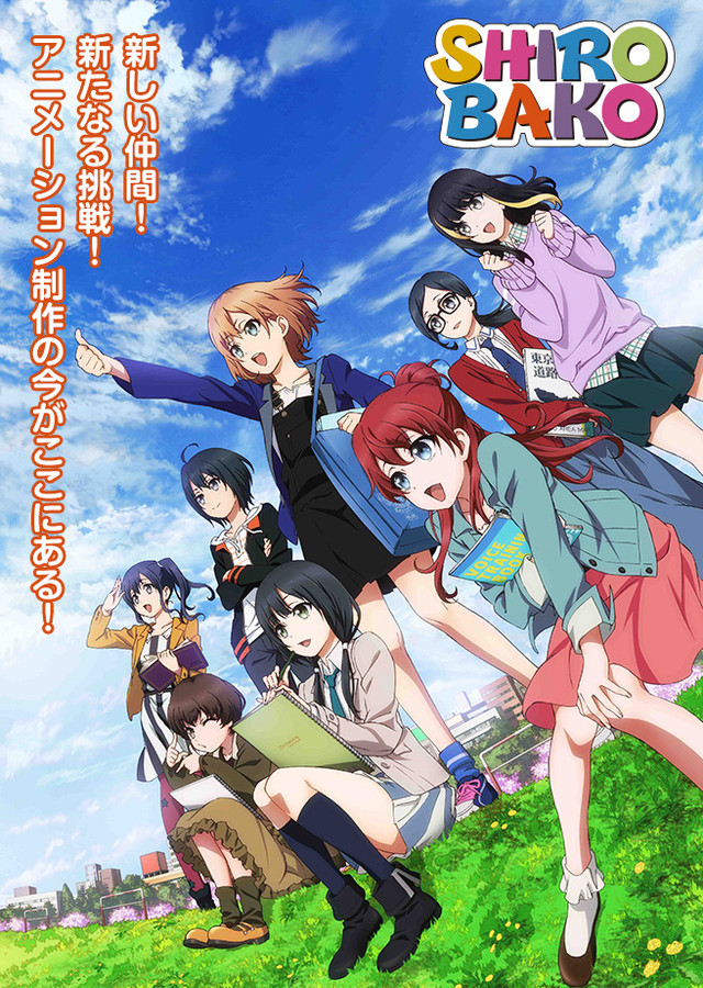 [MP3] Shirobako OP2, ED2, & Insert Song