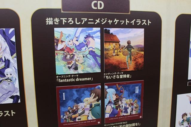 Crunchyroll - FEATURE: TV Anime