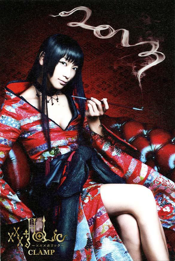 Xxxholic 2013 Live Action