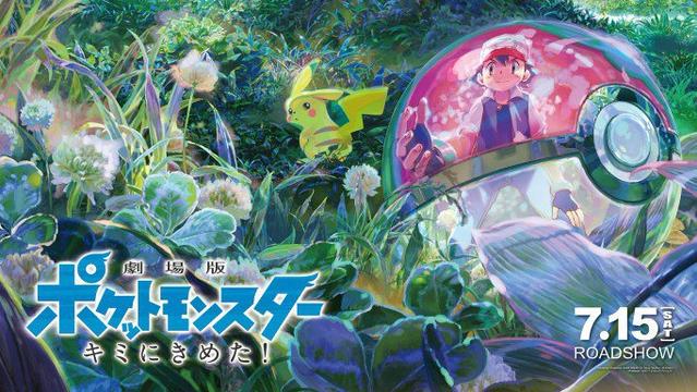 images?q=tbn:ANd9GcQh_l3eQ5xwiPy07kGEXjmjgmBKBRB7H2mRxCGhv1tFWg5c_mWT Get Inspired For Anime Art Background @koolgadgetz.com.info