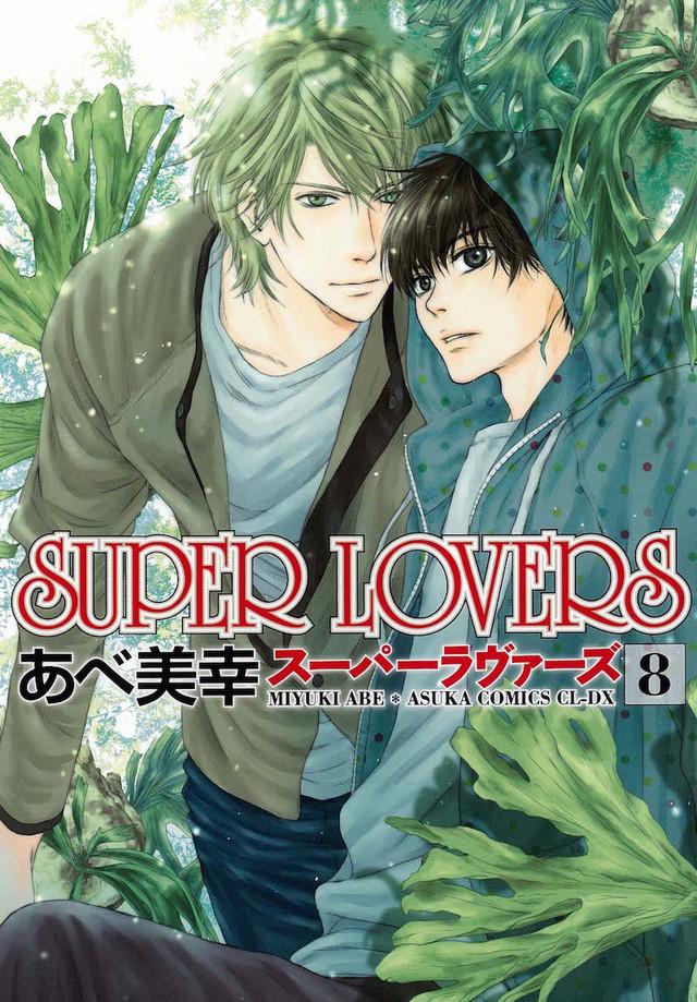 Pin on Boys Love/Yaoi