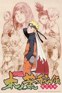 Crunchyroll - Watch Naruto Shippuden: The Kazekage's ...