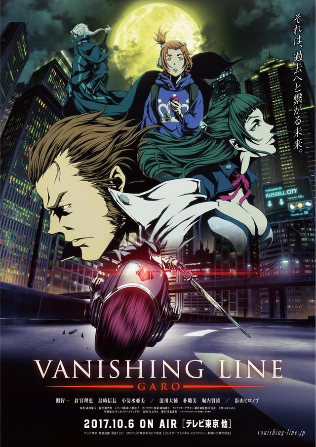 Latest Vanishing Line key visual