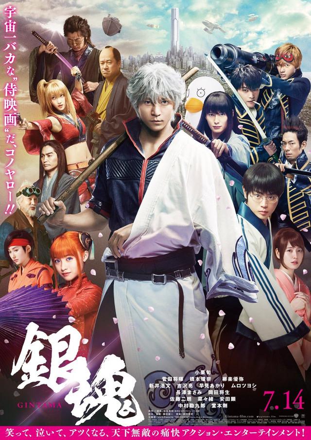 """إيرادات إفتتاحية فيلم """"Gintama"""" الياباني تتجاوز 541 مليون ين 1fde163454c8c53b5076b771171e8b1e1493040543_full"""