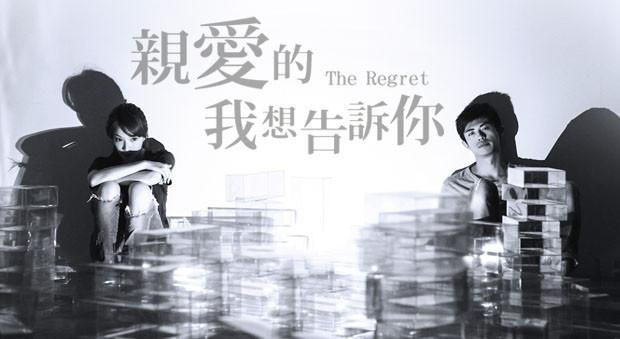 The Regret / 2013 / Tayvan / Dizi Tan�t�m�