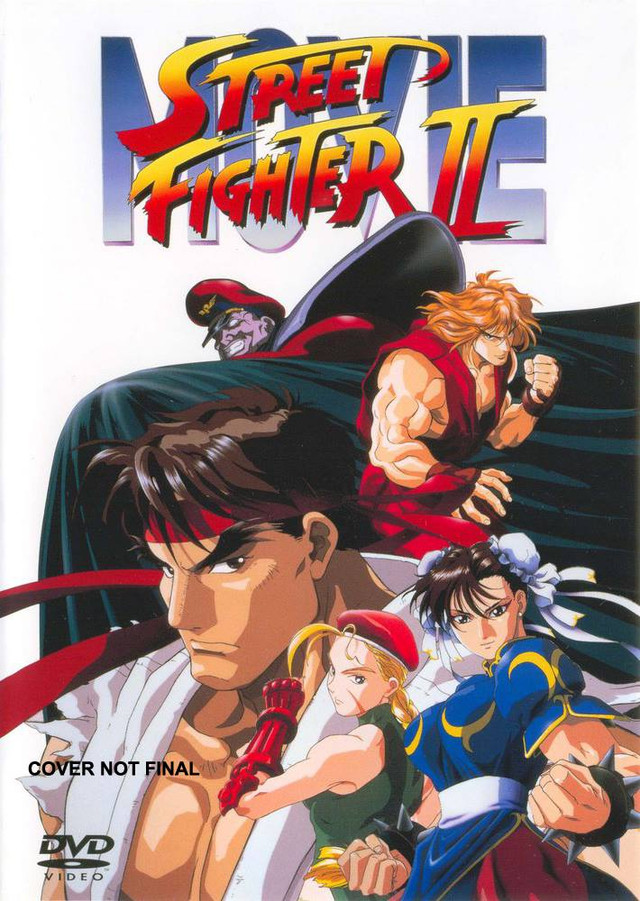 Street Fighter II: The Movie