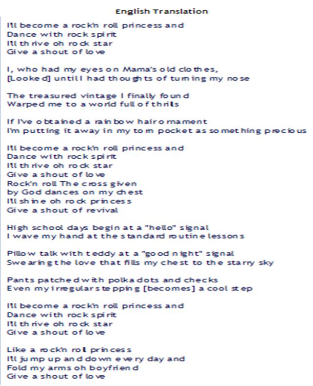Lyric day n night lyrics : Crunchyroll - Fullmoon Music and Lyrics - Group Info