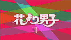 Arashi - Wish (T�rk�e �eviri)