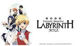 Fantastic Detective Labyrinth