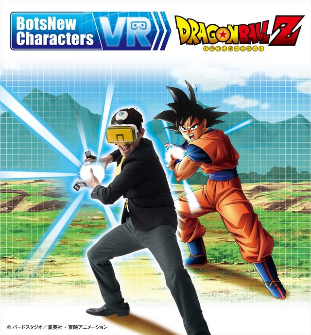 Dragon Ball Z VR Exists and it's Nostalgia Fueled