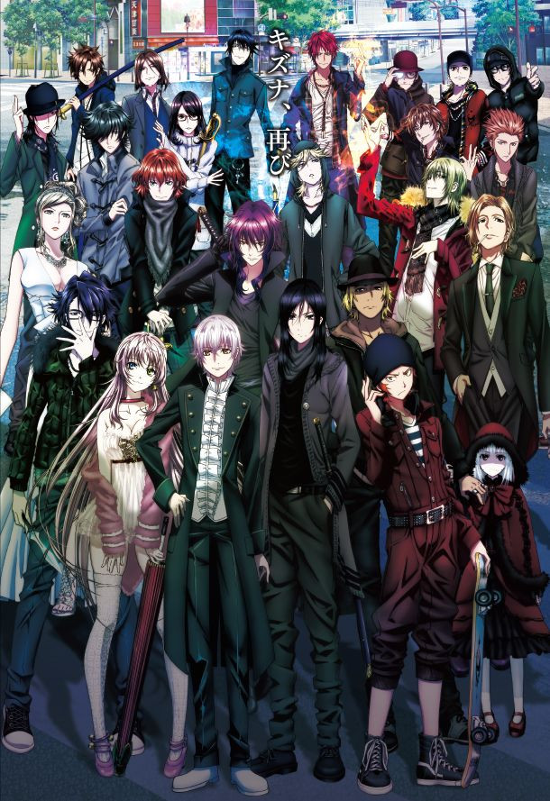 K Anime Characters Season 2 : Crunchyroll quot k missing kings anime movie visual