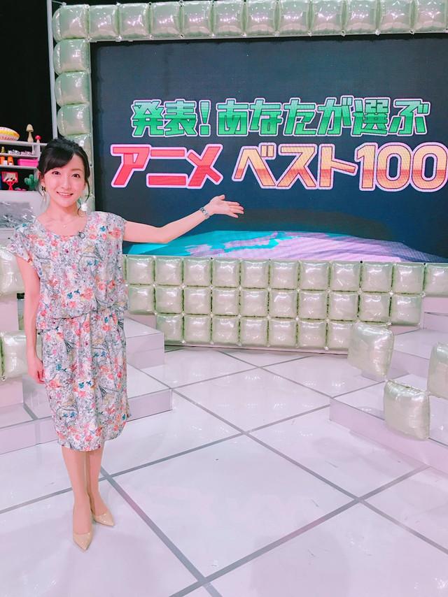 Ranking NHK